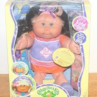 Retro NIB Cabbage Patch Doll, Magic Glow Surprise, Christiana Sylvia CPK
