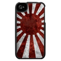 Japan Japanese Land of Rising Sun iPhone4 Case from Zazzle.com