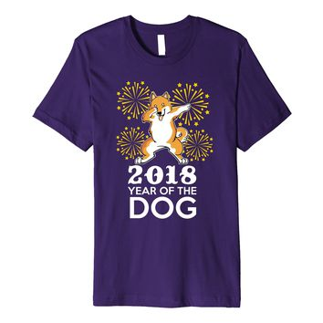Dabbing Shiba Inu T-Shirt Chinese Year Of The Dog 2018 Shirt