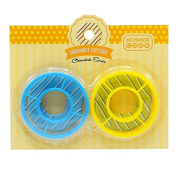 Donut Cookie Cutters – 2 Piece Set – Plastic Doughnut Shaped Cutter - Chanukah Cookware and Bakeware by The Kosher Cook