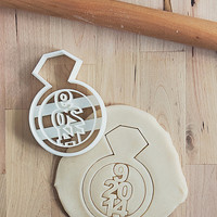 Customizable Wedding Date Ring Cookie Cutter (3D printed)