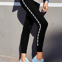 Ultimate Gym Pant - PINK - Victoria's Secret