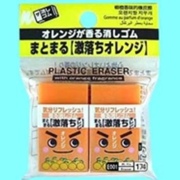 Daiso Japan Online Store - Eraser with orange scent 2pcs ,8pks