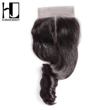 [HJ WEAVE BEAUTY] Lace Closure Brazilian Loose Wave Remy Hair Natural Color 100% Human Hair Middle Part 4''x 4'' Free Shipping