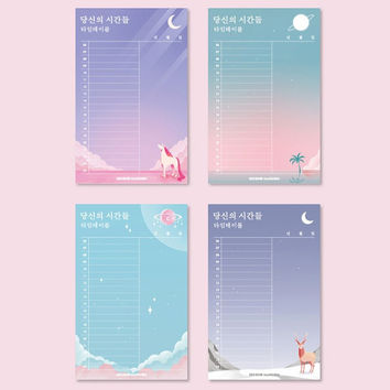 Moonlight illustration timetable notepad