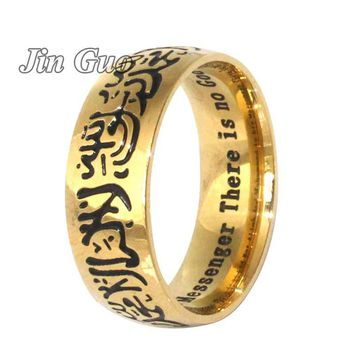 Jin Guo muslim Allah Engraved Shahada stainless steel ring  , islam Arabic God Messager  Gift & jewelry
