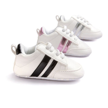 Choice of Striped Sneaker Style Baby Shoes
