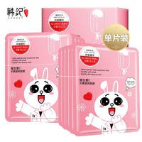 Skin Care Vitamin C Moisturizing Face Mask for the Face Whitening Dark Spots Removal Facial Anti-wrinkle Anti-aging Face Mask