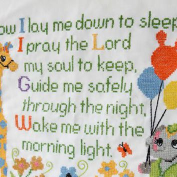 """Finished Cross Stitch Picture Baby's Room Nursery , Baby Wall Decor """"Now I Lay Me Down to Sleep"""" with Elephant & Giraffe , Baby Room Prayer"""