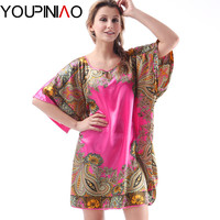 Summer Womens Silk Nightgowns Stain Short Sleeve  Sleepwear Night Dress Robes Sleepshirts Plus Size