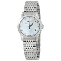 New Gucci G-Timeless MOP Dial Stainless Steel Ladies Watch YA126504