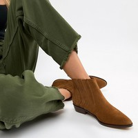 Stradivarius suede ankle boot at asos.com