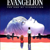 Neon Genesis Evangelion: The End of Evangelion 27x40 Movie Poster (1997)