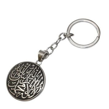 zkd Engraved Muslim Shahada stainless steel key chain  key ring islam Arabic God Messager  Gift  jewelry