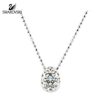 Swarovski Moonlight Crystal Jewelry BORN Pendant Necklace #5022395