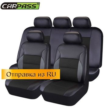 Car-pass 2017 PVC Leather Car Seat Covers Universal Fit Polyester Composite Sponge Car Styling Auto seat protector accessories