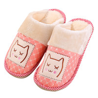 Cat Fleece Anti-Slip Indoor Slipper