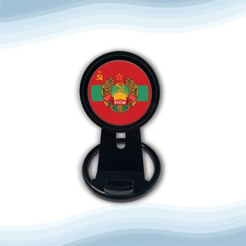 Moldavian Soviet Socialist Republic Coat of Arms Universal Wireless Charger with Bult in Stand