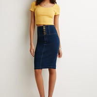 High-Waisted Denim Pencil Skirt