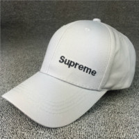 Cool Supreme Embroidered White Baseball Cap Hat