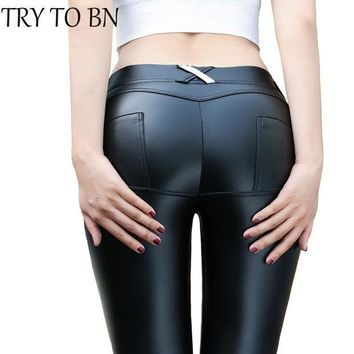 PEAPXN2 TRY TO BN 4 Colors PU Leather Low Waist Leggings Women Sexy Hip Push Up Pants Legging Jegging Gothic Leggins Jeggings Legins