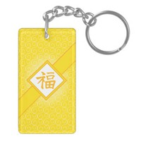 Chinese New Year • Golden Fu Lucky Symbol Double-Sided Rectangular Acrylic Keychain