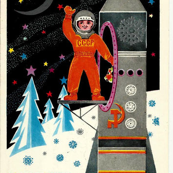Rocket, Astronaut, New Year, Russian Vintage Postcard Soviet USSR unused 1973