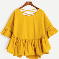 Lattice-Back Frill Sleeve Smock Top -SheIn(Sheinside)