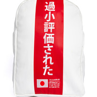 Rising Sun Backpack - White - One
