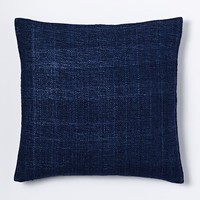 Silk Hand-Loomed Pillow Cover - Nightshade