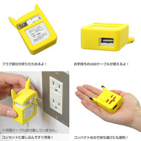 Strapya World : Pokemon Shaped AC Battery Charger