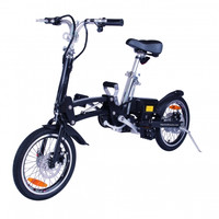 City Express Super Folding Lithium Electric Bicycle | Ally's Clothing