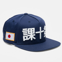 10Deep | Accessories | Sasebo Snapback - Navy