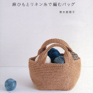 Linen and Hemp Thread Bag - Eriko Aoki - Japanese Crochet Pattern Book for Bags, Easy Crocheting Tutorial, Tote Bag, Net Bag, Flat Bag, B772