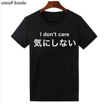 I Dont Care Unisex T Shirt Top Japanese Tumblr Slogan Love Hate Hipster Gift Christmas For Mens Womens Harajuku Tees Shirts