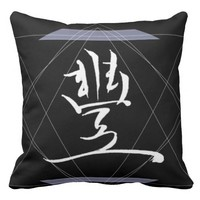 Namaste Symbol Abstract Black and White Pillow