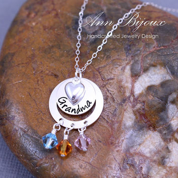 Hand Stamped Grandma Necklace, Personalized Grandma Gift, Swarovski Brithstone Necklace, Mommy & Grandma Necklace, Gift for Grandma