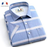 Langmeng 2016 Striped Men dress Shirts short Sleeve Casual Shirts Luxury High Quality China Imported Men 100% cotton shirts