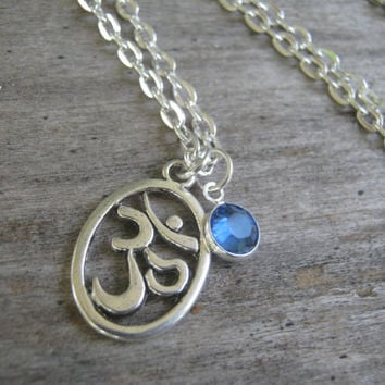Sanskrit Om Necklace, Personalized Birthstone Jewelry, Buddhist Necklace, Yoga Inspired, Minimalist Charm, 24 inches, Choose Your Length