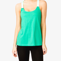 Racerback Athletic Top | FOREVER21 - 2045297330