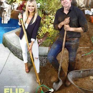 Flip Or Flop poster Metal Sign Wall Art 8in x 12in