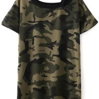 Casual Round Neck Short Sleeve Camo Print  T-Shirt Dress
