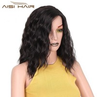 "I's a wig 14"" Short Bob Water Wave Natural Looking Loose Synthetic Wig Color Natural Black High Temperature Fiber wigs for Women"