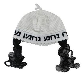 "Frick Kippah With Payot ""Nachman"" White  24 Cm"
