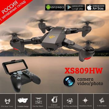XS809HW FPV RC Quadcopter RC Drone with WiFi Camera 2.4G 6-Axis RTF G-Sensor Control,Fold RC Helicopter Headless Mode VS H47