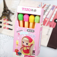 Kawaii Korean Stationery Stationary Match 8 pcs Set Rubber Pencil Eraser Erase !
