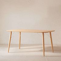 Axel Dining Table - Urban Outfitters