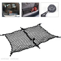 New Versatile Car SUV Rear Cargo Trunk Storage Organizer Net plus mounting KIT