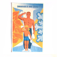 Healthcare print Soviet propaganda USSR graphic Communist art 7.4 x 4.9 inches
