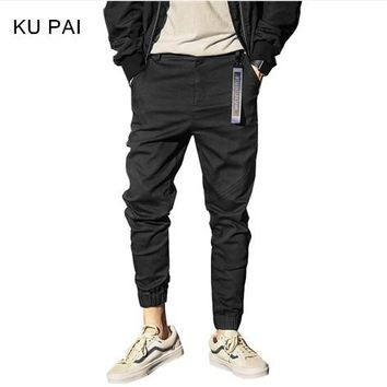 Men's casual pants 2017 autumn and winter new Japanese tide harem pants youth personality trend long pants men